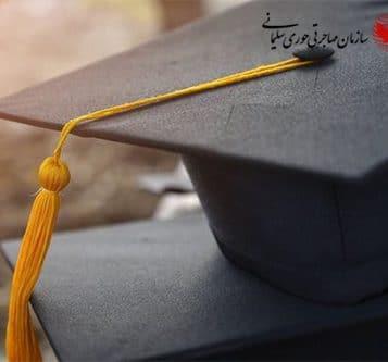 برنامه های مهاجرتی برای فارغ التحصیلان بین المللی در کانادا - مهاجرت به کانادا تحصیلی